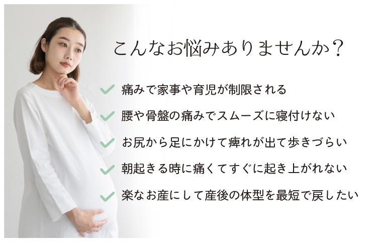 産後整体,妊婦整体,整体サロンリフラ,リフラ,整体サロンrefla,refla,鎌ヶ谷,プライベートサロン,スマートフォン用の画像